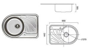 7111 Мойка CRISTAL круглая с полкой, врезная 668x442х180 DECOR Left, фото 2