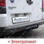 Фаркоп съемный на двух болтах - Fiat Doblo Фургон (2001-2009)