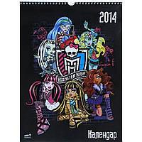 """Календарь настенный перекидной 2014 A3 Kite """"Monster High"""" MH14-263K"""