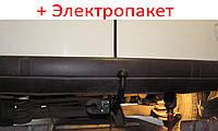 Фаркоп съемный на двух болтах - Fiat Scudo Фургон (1995-2007), фото 1
