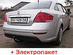 Фаркоп съемный на 2 болтах - Fiat Linea Седан (2007--)