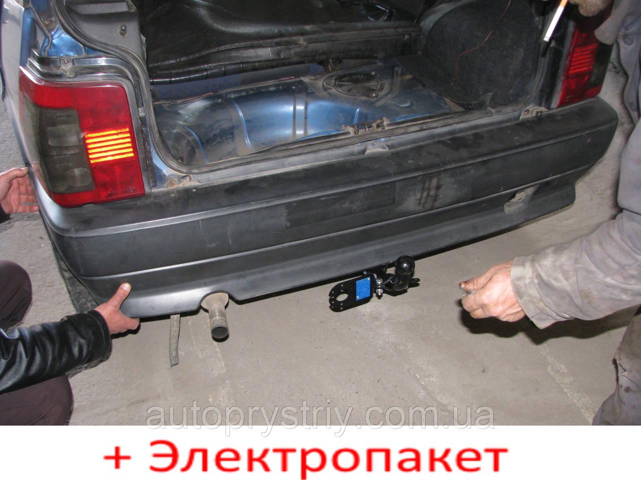 Фаркоп - Хетчбек Fiat Tipo (1988-1995)