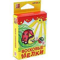 Карандаши восковые Луч Крошка 12С871-08 12 цветов трехгранные
