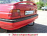 Фаркоп - Ford Escort-Orion Седан (1993-1998)
