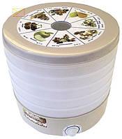 Электросушилка Дива-Чудесница для фруктов и овощей на 20 литров ,5 лотков,Россия (Пенза)