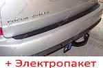 Фаркоп - Ford Focus C-Max Универсал (2004-2010)