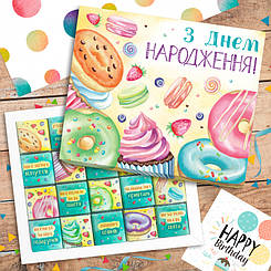 "Шоколадный набор ""З Днем народження"" 100 г"
