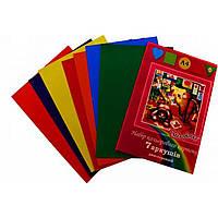 Картон цветной двусторонний А4 7 цветов Тетрада