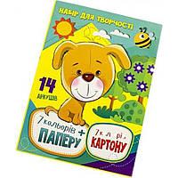 Картон цветной и бумага цветной А4 7 и 7 (20) № УП-225/Рюкзачок/