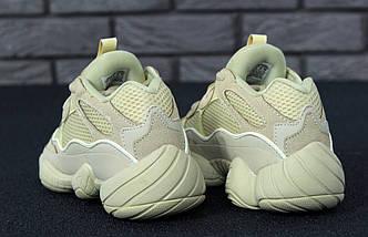 Мужские кроссовки Adidas Yeezy Boost 500 Super Moon Yellow, фото 2