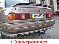 Фаркоп - Ford Sierra Седан (1987-1992)