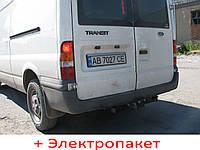 Фаркоп - Ford Transit Микроавтобус (2000-2014)
