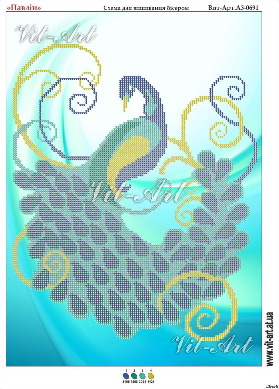 Схема вышивки бисером на габардине Павлин