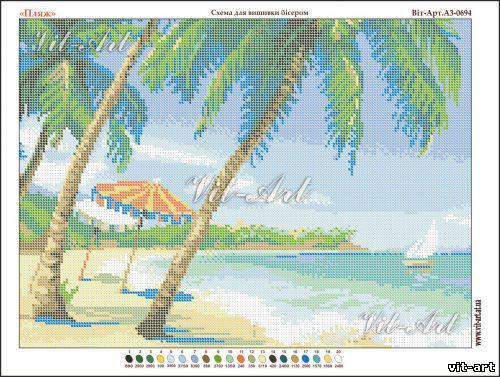 Схема вышивки бисером на габардине Пляж