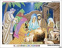Схема вышивки бисером на габардине Рождество Христово
