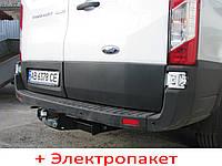 Фаркоп - Ford Transit Микроавтобус (2014--) 1 кол. из подножкою