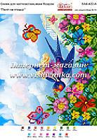 Схема для вышивки бисером на атласе Політ на пташці