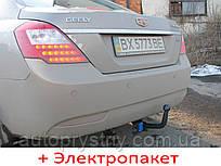 Фаркоп - Geely Emgrand EC-7 Седан (2009--)