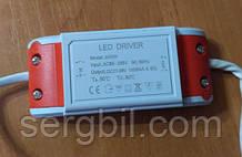 LED драйвер 50Вт 1500мА 27-40В, питание 110-260В IP20