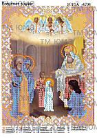 Схема вышивки бисером на атласе Введение во храм Пресвятой Богородицы