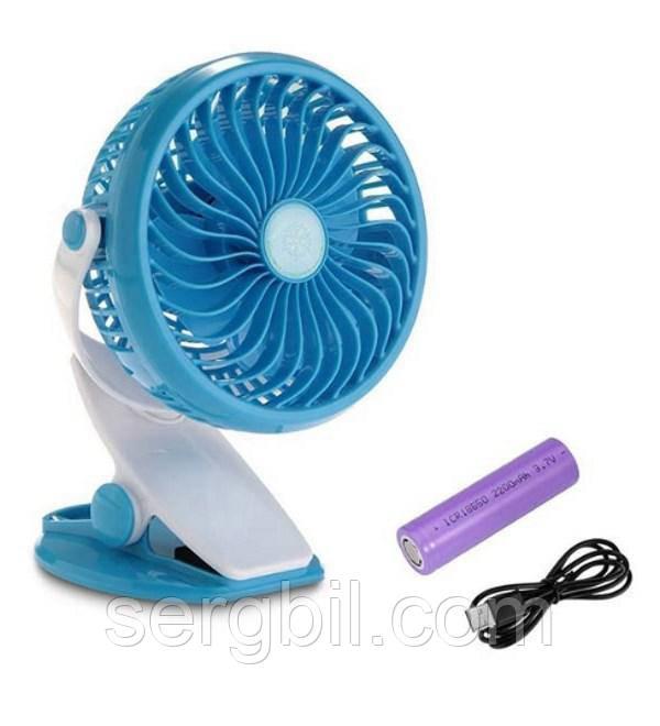 Мини вентилятор с прищепкой mini fan ML- F168 с аккумулятором 18650