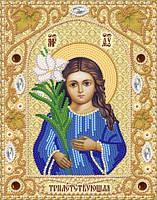 Набор для вышивки бисером Богородица Трилетствующая