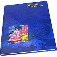 Книга канцелярская А4 96 листов клетка Buromax 2400 офсет ламинированная твердая обложка