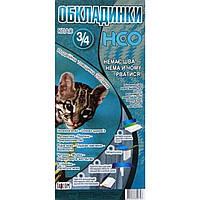 Комплект обложек для учебников 3-4 класс Neo 2003 NЕ 200 мкм