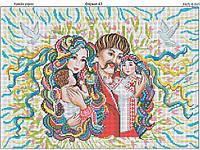 Схема вышивки бисером на габардине Казкова родина