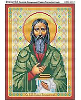Схема вышивки бисером на габардине Св. Блаженный Павел Таганрогский