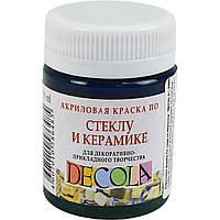 Краска акриловая для стекла и керамики Невская палитра ЗХК Decola 50мл зеленая темная 352174, фото 1