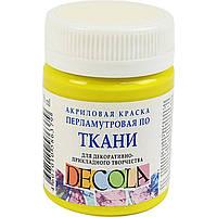 Краска акриловая для ткани Невская палитра ЗХК Decola 50мл желтая перламутровая 352235, фото 1