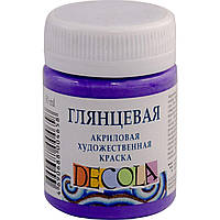 Краска акриловая Невская палитра ЗКХ Decola 50мл фиолетовая глянцевая 352015