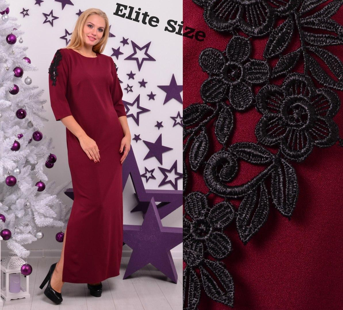 41ab9a9cb58 Купить Нарядное платье в пол большого размера с макраме 615261 ...