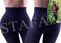 Тёплые лосины под джинсы