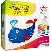 """Набор для творчества , Разрисуй игрушку из ткани """"Китенятко"""" KIDS №N0003005 / 6729 / ROSA"""