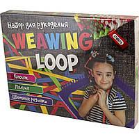 """Набор для творчества """"Weawing Loop"""", в коробке 38,8 х28,8 х4,2 см (на русском) (10) №347"""