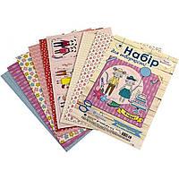 Набор картона для творчества А4 9 листов 17077 (1) (200)