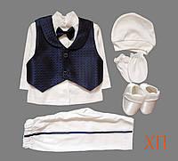 """Подарочный набор для мальчика на крещение, на праздник """"Джентельмен"""" Турция на 1-4 мес. (6 деталей), фото 1"""