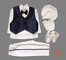 """Подарочный набор для мальчика на крещение, на праздник """"Джентельмен"""" Турция на 1-4 мес. (6 деталей)"""
