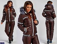 Лыжный костюм AB-5962 больших размеров 50,52,54