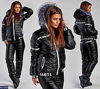 Лыжный костюм AB-5966 больших размеров 50,52,54