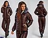 Лыжный костюм AB-5968 больших размеров 48,50,52,54