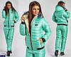 Лыжный костюм AB-5972 больших размеров 48,50,52,54