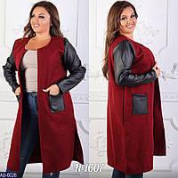 Пальто AB-6026 больших размеров 50,52,54,56