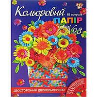 Набор цветной бумаги А4 двусторонняя 15 листов 1 Вересня 3/950533/950237 двухцветная