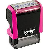 """Оснастка для штампа """"Копия"""" пластиковая 38х14мм Trodat корпус неоновый розовый 4911"""