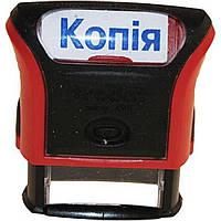 """Оснастка для штампа """"Копія"""" пластиковая 38х14мм Trodat 4911 корпус красный"""