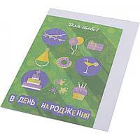"""Открытка """"С Днем рождения"""" с тиснением 13420"""