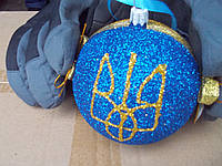 Ёлочная игрушка шар под флаг Украины с гербом Ёлочная игрушка шар под флаг Украины с гербом, фото 1